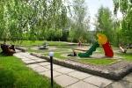 парк санатория Жемчужина Прикарпатья
