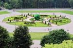 Центральный парк культуры и отдыха в Туле