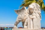 скульптура Крылатый лев