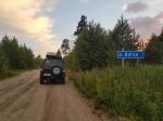 дорога в п. Вача