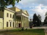 дворец Григория Потемкина