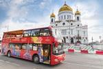 Экскурсия по Москве от Вся Москва Тут!