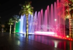 Аль Шахид Парк в Кувейте