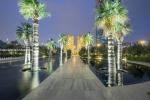 Аль Шахид Парк