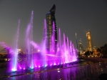 Аль Шахид Парк, Кувейт
