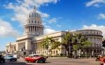 улицы Кубы