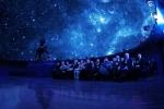 планетарий в Санкт-Петербурге