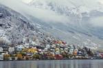 Способы получения ВНЖ в Норвегии