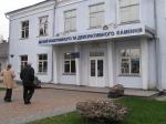 Драгоценные и декоративные минералы музея в Хорошеве